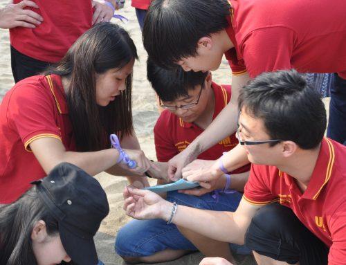 Student Development Section (SDS)