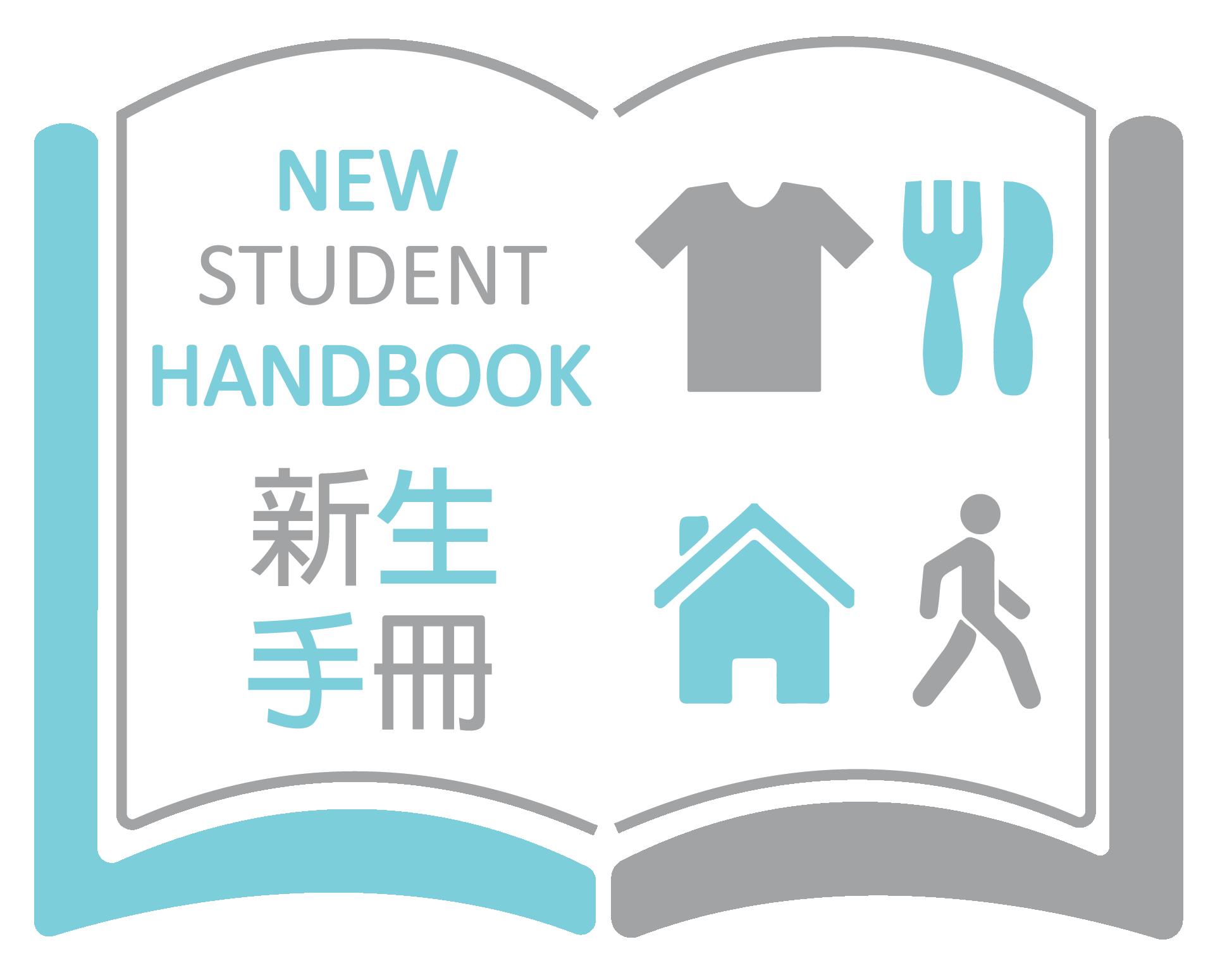 New Student Handbook (NSH) Logo